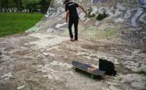 4to Nivel – Skaters de Costa Rica por Sergio Quesada.