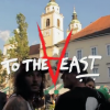 "Antiz Skateboards / ""V to the East"" Tour."
