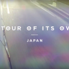 """DC SHOES: EVAN SMITH – """"A TOUR OF ITS OWN"""" JAPAN"""