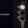 "HIROKI MURAOKA / ""LOOK LEFT"" / TRAFFIC SKATEBOARDS"