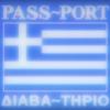 PASS~PORT – GREECED UP