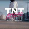 TNT Advanced Prototype